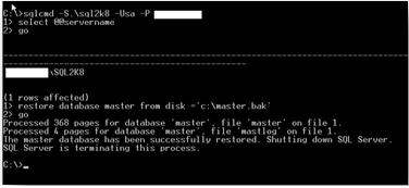 master_db_restore